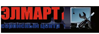 Сервисный центр ЭЛМАРТ г. Дзержинск